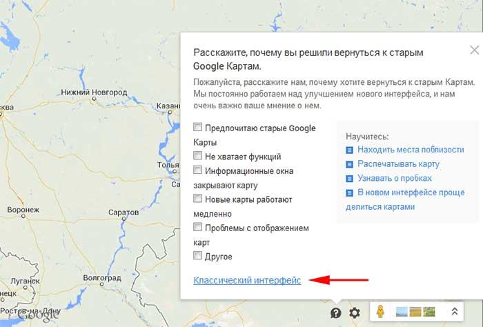Как сделать карту сайт xml