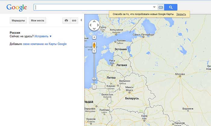Как сделать карту от гугл для сайта 914