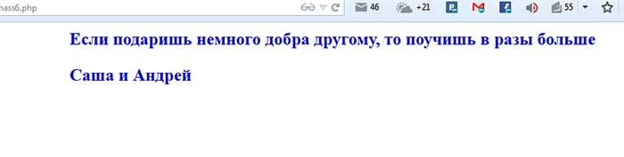 http://website-create.ru/lessons/create/mass7/2.jpg