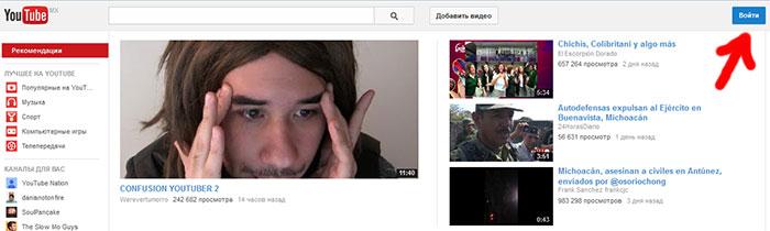 вставка видео через сервис Youtube