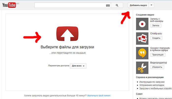 Как сделать себе сайт на которых можно показывать разные видео как сделать инн через интернет сайт налоговая в раменском