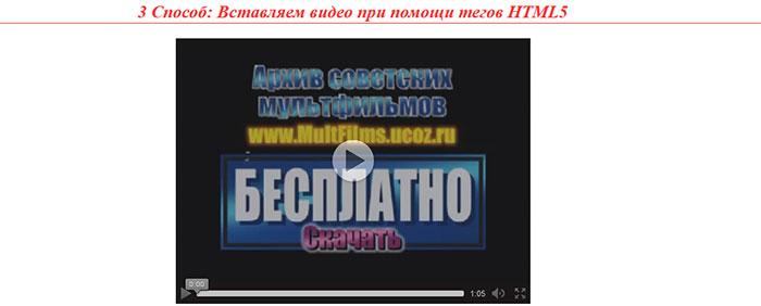 Урок 7 Вставка видео в html5, тег (video) - YouTube